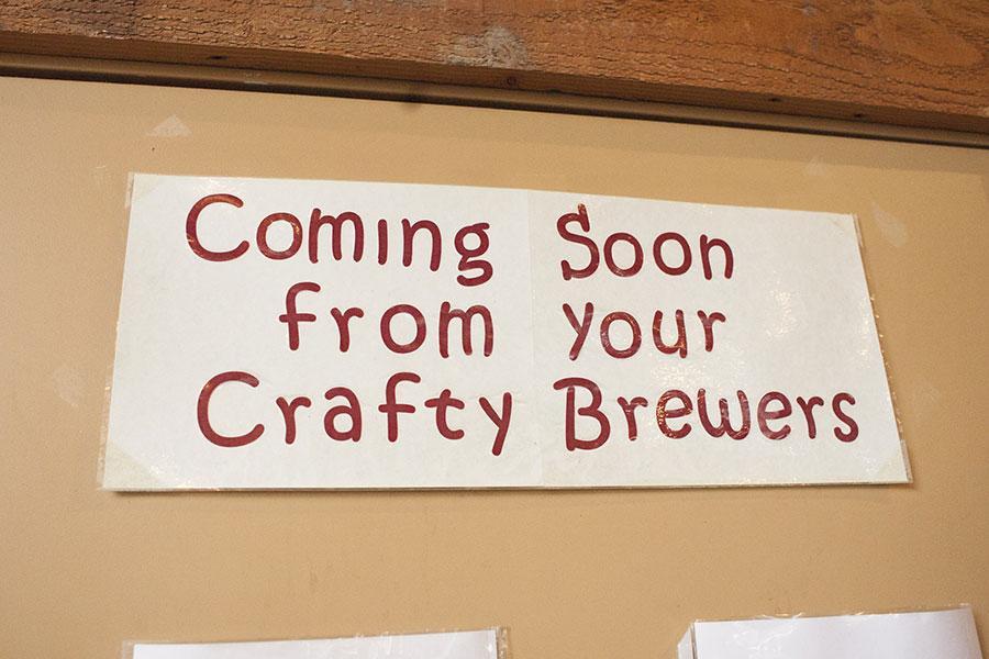 Portland Oregon Brewery